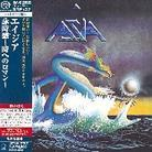 Asia - --- - Reissue, Limited