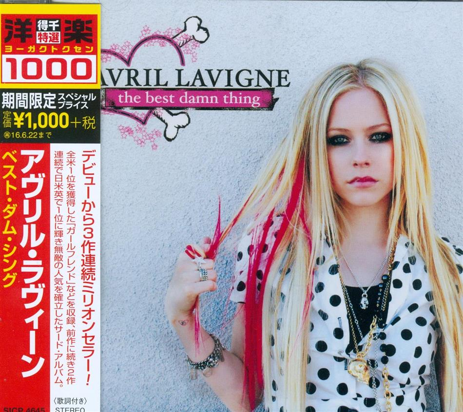 Lavigne ist tot avril Avril Lavigne: