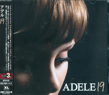 Adele - 19 - Reissue + Bonus (Japan Edition)