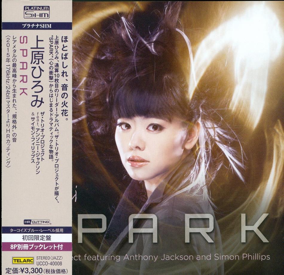 Hiromi (Uehara) - Spark - Platinum SHM (Japan Edition)