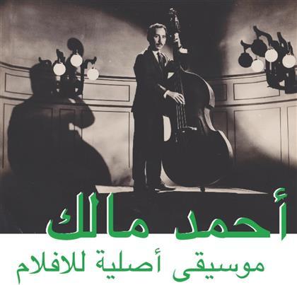 Ahmed Malek - Musique Original De Films (LP)