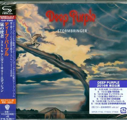 Deep Purple - Stormbringer (Japan Edition, 2 CDs)