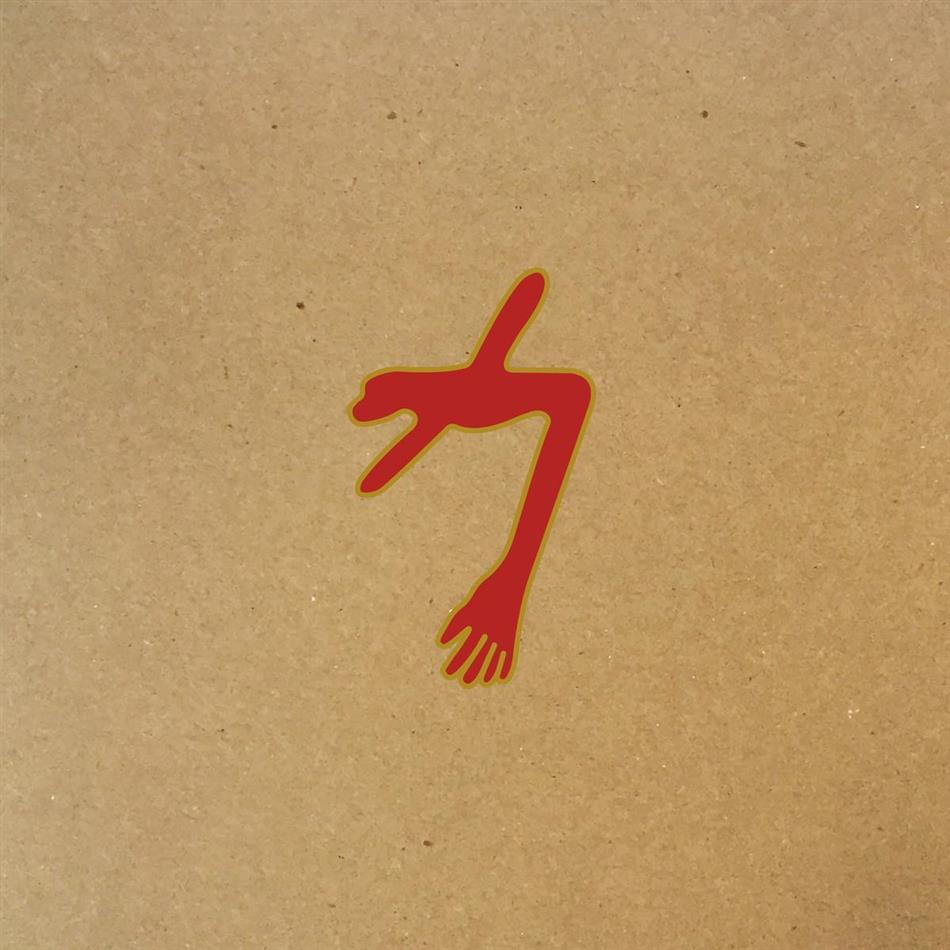 Swans - The Glowing Man (3 LPs + Digital Copy)
