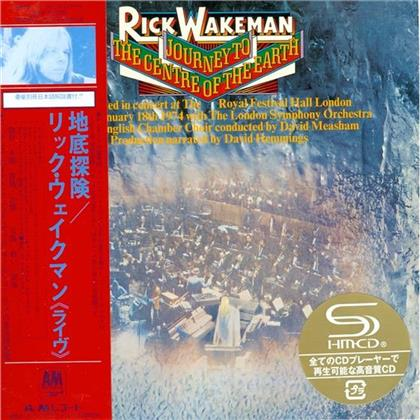 Rick Wakeman - Journey To The Centre Of The Earth - Limited Deluxe Edition, + Bonustrack (Japan Edition, Remastered, CD + DVD)