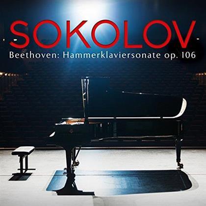 Ludwig van Beethoven (1770-1827) & Grigory Sokolov - Hammerklaviersonate No. 29 In B-Flat Major Op. 106 - Piano Sonata No. 29 In B-Flat Major Op. 106