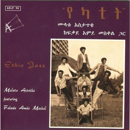 Mulatu Astatke - Ethio Jazz (Japan Edition, Limited Edition)