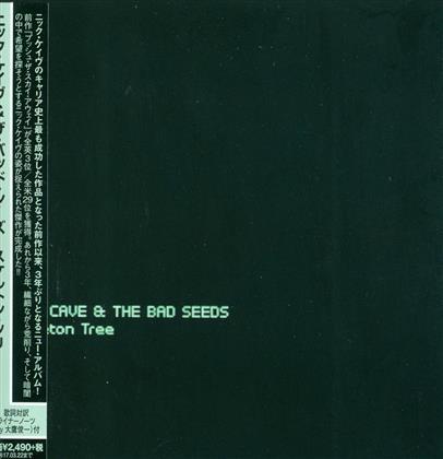 Nick Cave & The Bad Seeds - Skeleton Tree (Japan Edition)