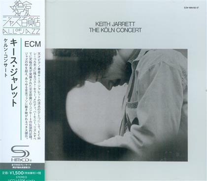 Keith Jarrett - Köln Concert (Japan Edition)