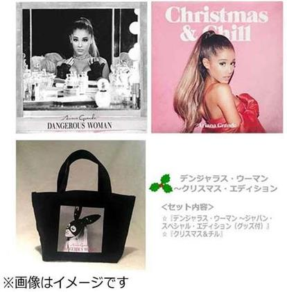 Ariana Grande - Dangerous Woman - Limited (Japan Edition, 2 CDs)