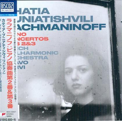 Sergej Rachmaninoff (1873-1943) & Khatia Buniatishvili - Piano Concertos 2 & 3 (Japan Edition)