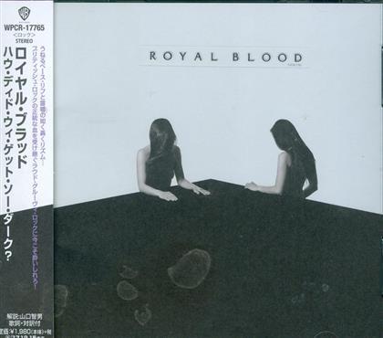 Royal Blood - How Did We Get So Dark? (Japan Edition)