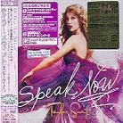 Taylor Swift - Speak Now - Limited Edition, 2017 Reissue + Bonustrack (Japan Edition)