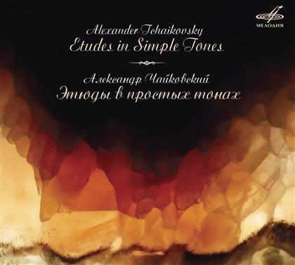 "Yuri Bashmet, Alexander Tschaikowsky (*1946), Mariss Jansons & Moscow Philharmonic Orchestra - Konzert für Viola, Klavier & Orchester ""Etudes in Simple Tones"""