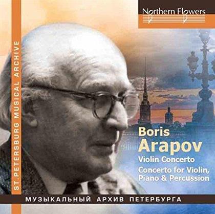 Arapov Boris, Arvid Jansons, Mikhail Waiman, Nikolay Moskalenko, Grigory Sokolov, … - Violinkonzert / Konzert Fuer Violine, Klavier & Percussion
