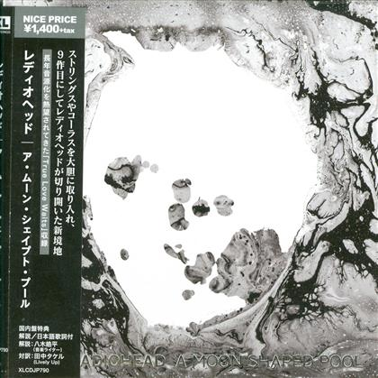 Radiohead - A Moon Shaped Pool - 2017 Reissue