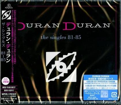 Duran Duran - The Singles 81-85 (Japan Edition, 3 CDs)