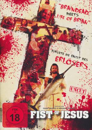 Fist of Jesus (2012) (Uncut)