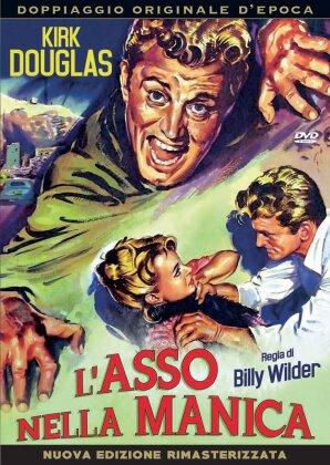 L'asso nella manica (1951) (Versione Rimasterizzata)