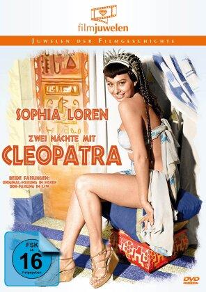Zwei Nächte mit Cleopatra (1954) (Filmjuwelen)