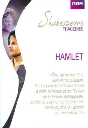 Hamlet (1980) (BBC)