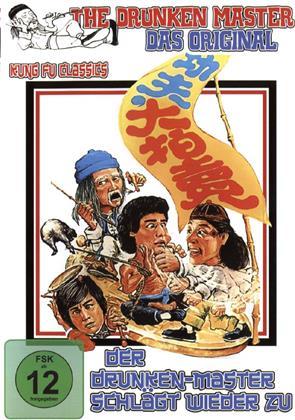 Der Drunken-Master schlägt wieder zu - The Drunken Master - Das Original (1979)