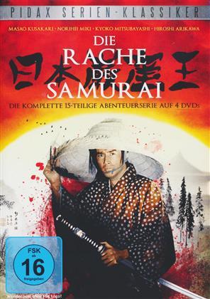 Die Rache des Samurai - Die komplette Serie (4 DVDs)