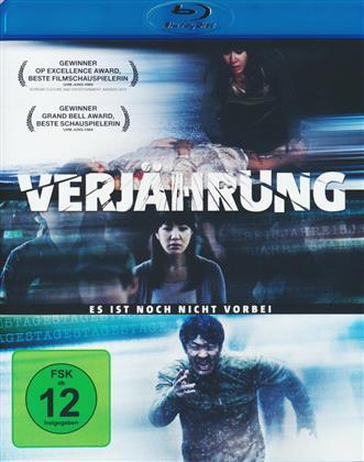 Verjährung (2013)