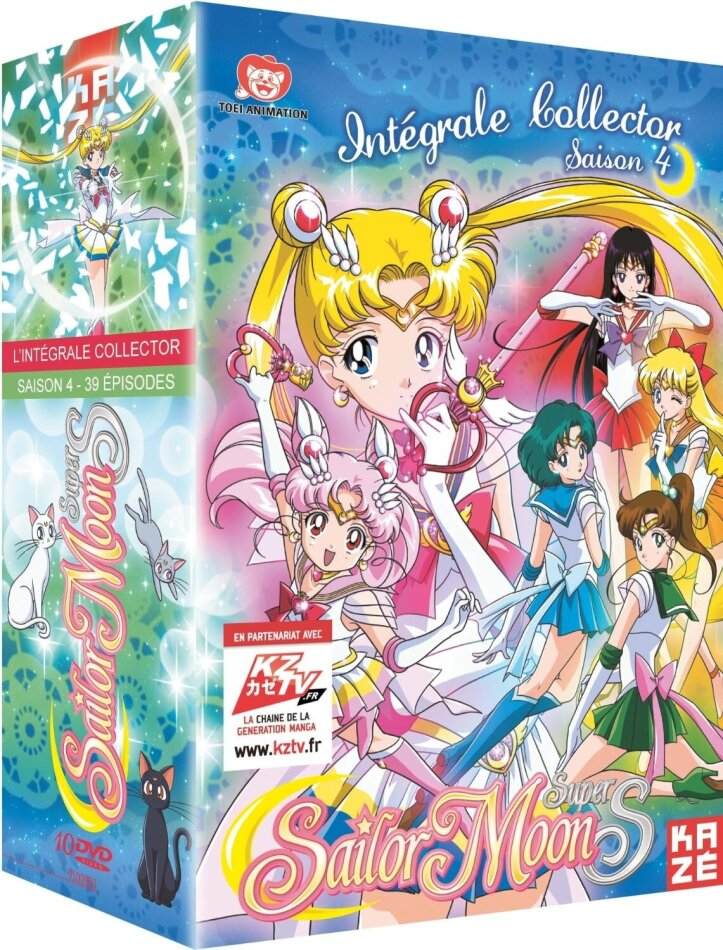 Sailor Moon Super S - Saison 4 - Intégrale (Collector's Edition, 10 DVDs)