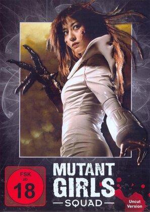 Mutant Girls Squad (2010) (Neuauflage, Uncut)