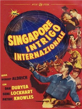 Singapore intrigo internazionale (1954)