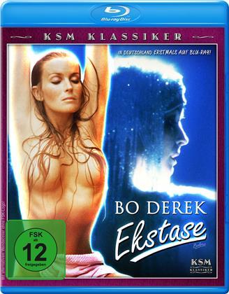 Ekstase (1984) (Ungeschnittene Langfassung)