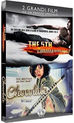 The 5th Commandment / Chocolate (2 DVD)