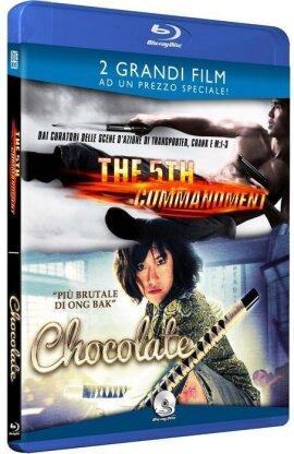 The 5th Commandment / Chocolate (2 Blu-ray)
