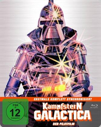 Battlestar Galactica - Der Pilotfilm (1978) (Steelbook)