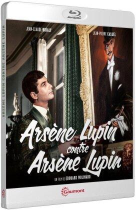 Arsène Lupin contre Arsène Lupin (1962) (Collection Gaumont Découverte, s/w)