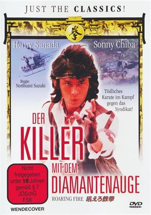 Der Killer mit dem Diamantenauge (1982)