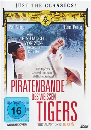 Die Piratenbande des weissen Tigers (1975)