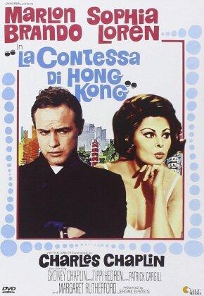 La contessa di Hong Kong (1967)