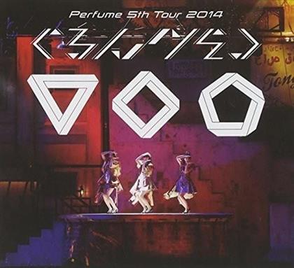 Perfume - 5th Tour 2014 Gurun Gurun