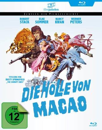Die Hölle von Macao (1967) (Filmjuwelen)