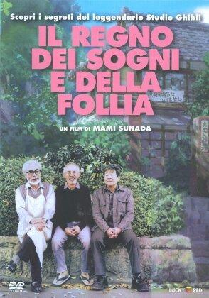 Il regno dei sogni e della follia (2013)