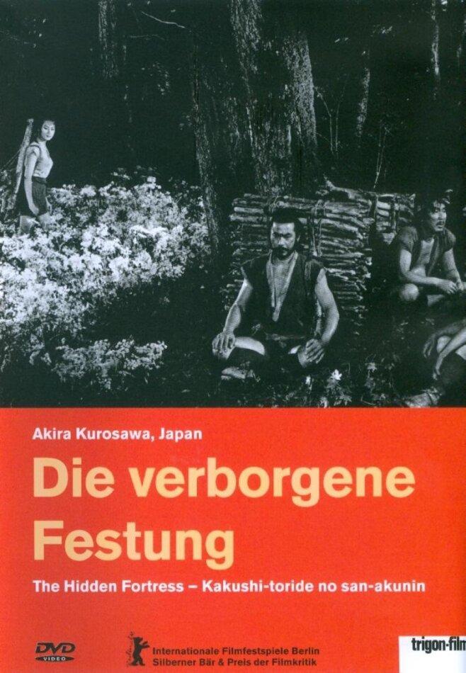 Die verborgene Festung (1958) (Trigon-Film, s/w)