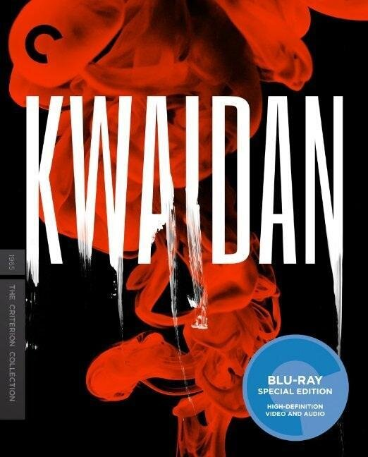 Kwaidan (1964) (Criterion Collection)