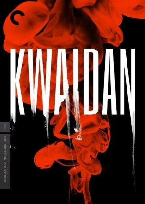 Kwaidan (1964) (Criterion Collection, 2 DVDs)
