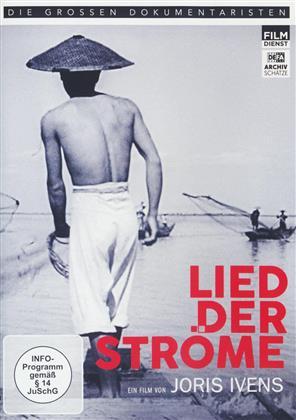 Lied der Ströme (1954)