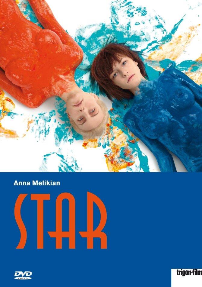 Star (2014)