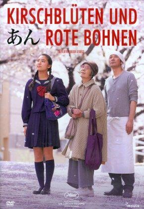 Kirschblüten und rote Bohnen (2015)
