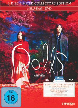 Dolls (2002) (Collector's Edition, Limited Edition, Restaurierte Fassung, Uncut, Mediabook, 2 Blu-rays + DVD)