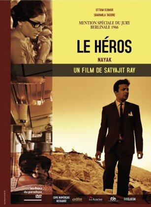 Le Héros (1966) (s/w, Restaurierte Fassung)