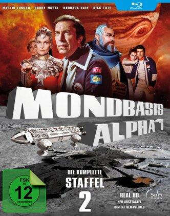 Mondbasis Alpha 1 - Staffel 2 (Fernsehjuwelen, Extended Edition, Remastered, 6 Blu-rays)